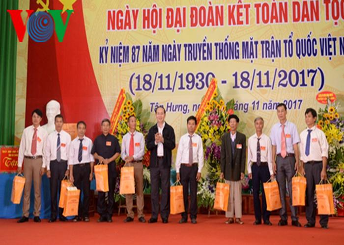 Chủ tịch nước Trần Đại Quang dự Ngày hội Đại đoàn kết dân tộc tại Bắc Giang